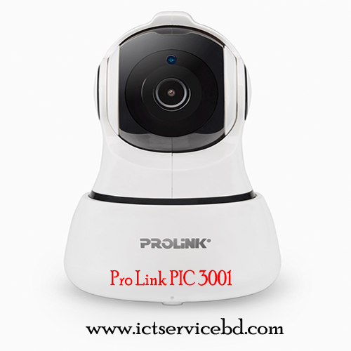 Speaking and monitoring of IP cameras